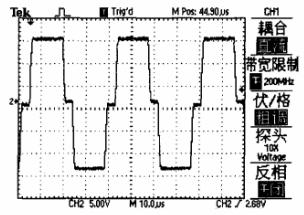 图4 改进电路驱动波形