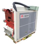 熔断器组合电器移开式