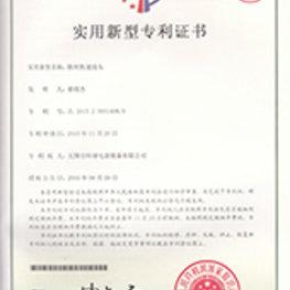 资质证书列表2