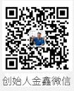 关注酒伯乐创始人金鑫微信!