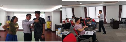 2019年5月25号-武汉-《员工执行力与责任心》2019  .6.21宁波《跨部门沟通与协作》园林行业