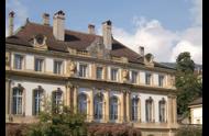 <b>瑞士维多利亚管理学院MBA硕士怎么样?</b>