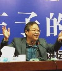 <b>鲍鹏山博士——百家讲堂</b>