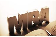 <b>MBA联考倒计时:备考攻略+思路分享</b>