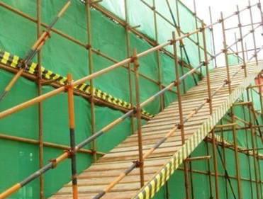施工标准防护栏
