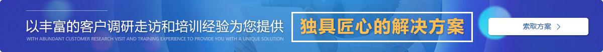 北京大学国学总裁班官网,2018年北京大学国学总裁班