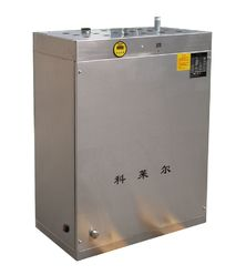 steam raising unit used instead of a boiler. Its main characteristics are