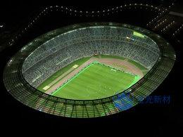 天津奥林匹克中心体育场