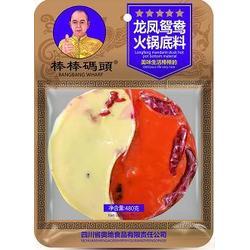 龍鳳鴛鴦火鍋底料(五星級)
