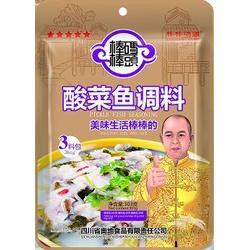 酸菜魚調料(五星級)