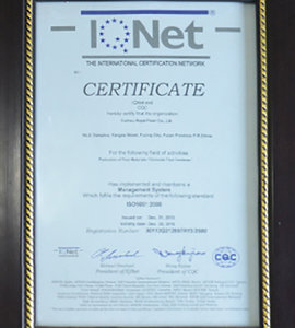IQNet国际认证联盟认证