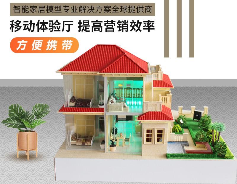 三亚专业制作机械模型