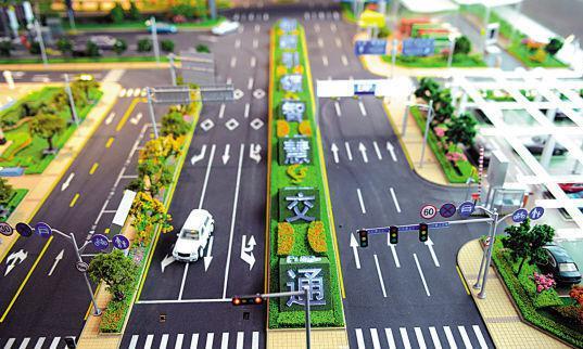 北京智慧交通模型沙盘公司