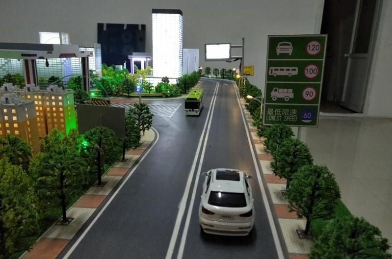 天津智能电子沙盘模型