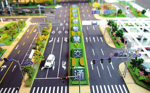 長沙城市沙盤模型