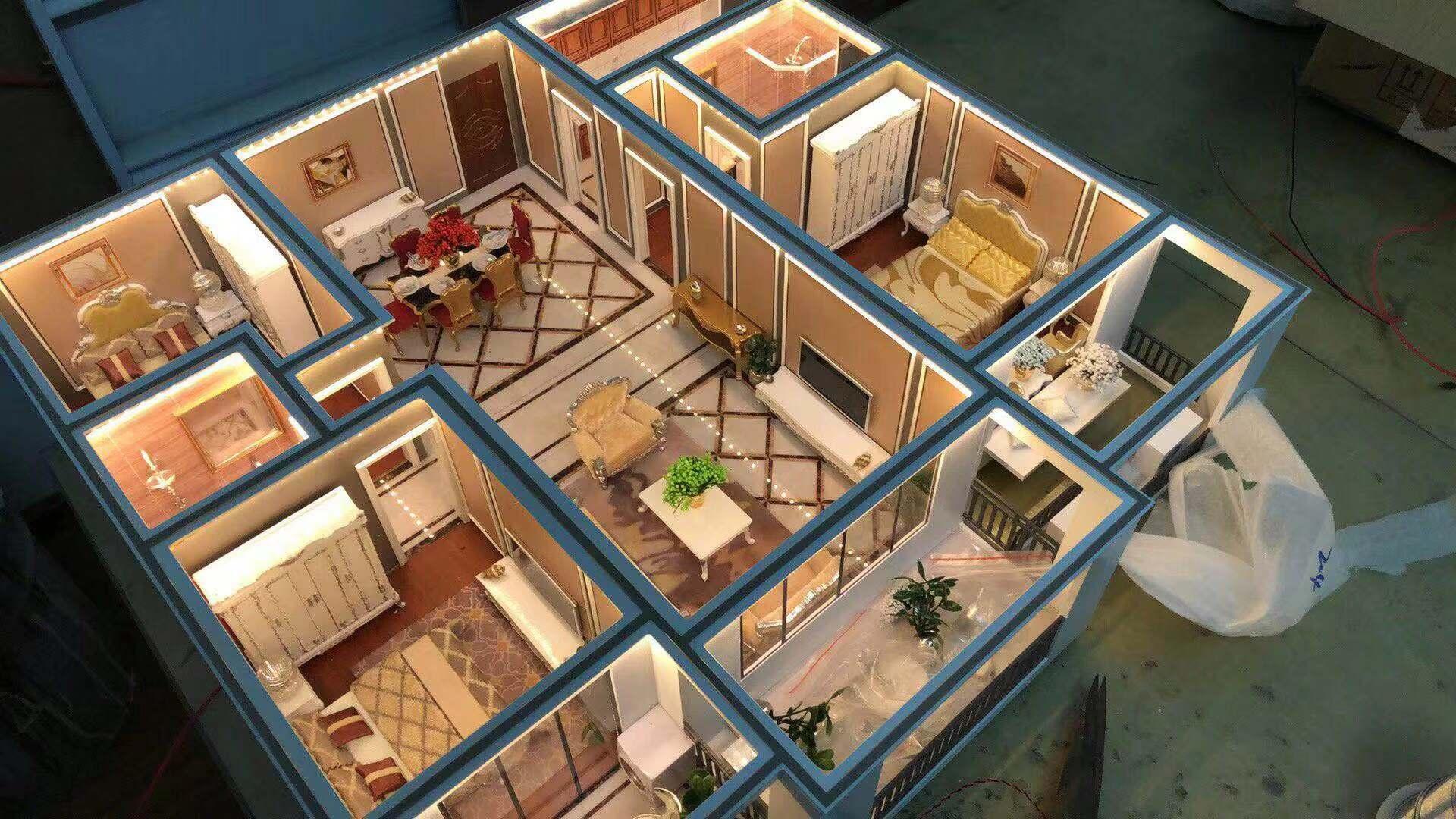 智能家居模型制作