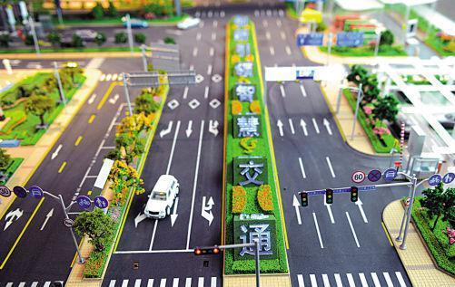 物联网智慧交通模型