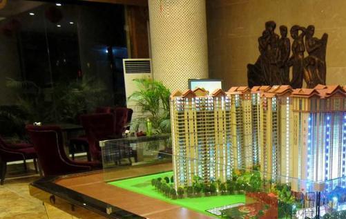 房地产模型定制