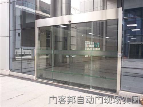 成都玻璃门地弹簧安装,玻璃门地弹簧怎样安装