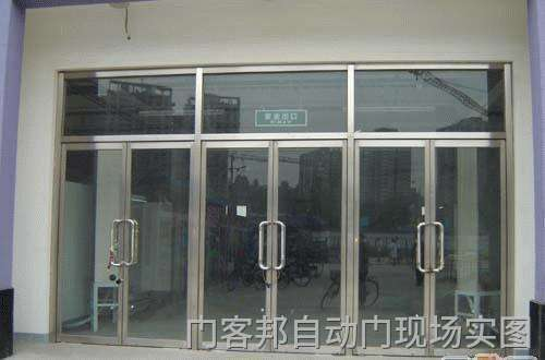 附近上门维修玻璃门电话,成都附近上门维修玻璃门