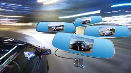行车记录仪都会具有哪些功能