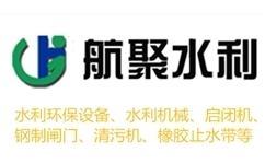黑龙江铸铁闸门厂家案例