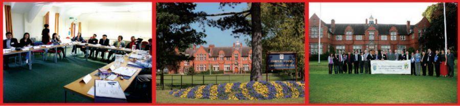 英國哈珀亞當斯大學授課中心