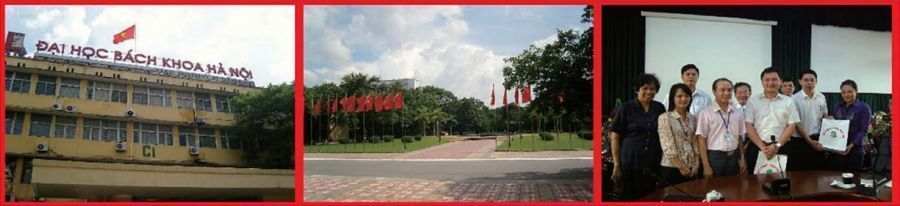 越南河內商業教育學院授課中心