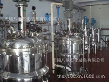 500L电加热不锈钢反应锅