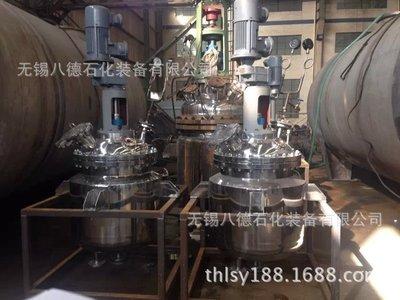 定制不锈钢反应釜