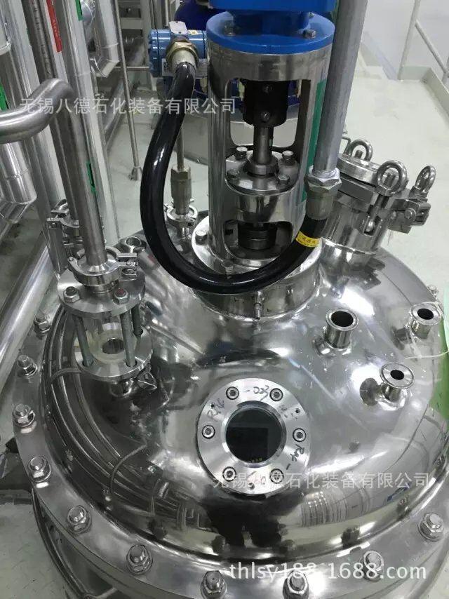 导热油外盘管加热反应锅