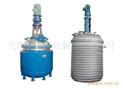 导热油循环电加热反应釜