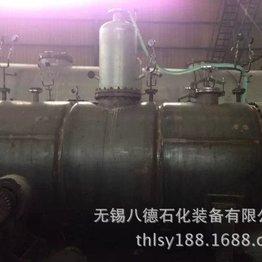 JN型系列真空耙式干燥器