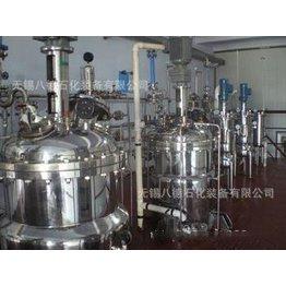 500L电加热不锈钢反应釜、316L不锈钢反应锅