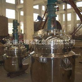 不锈钢反应釜、电加热反应釜