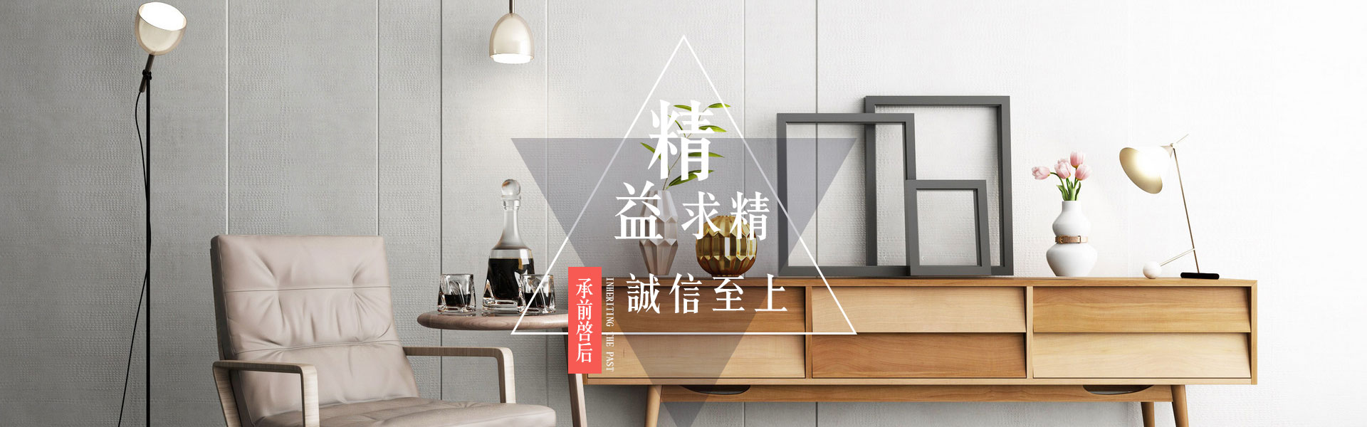 重庆承前启后装饰公司在建工程案例