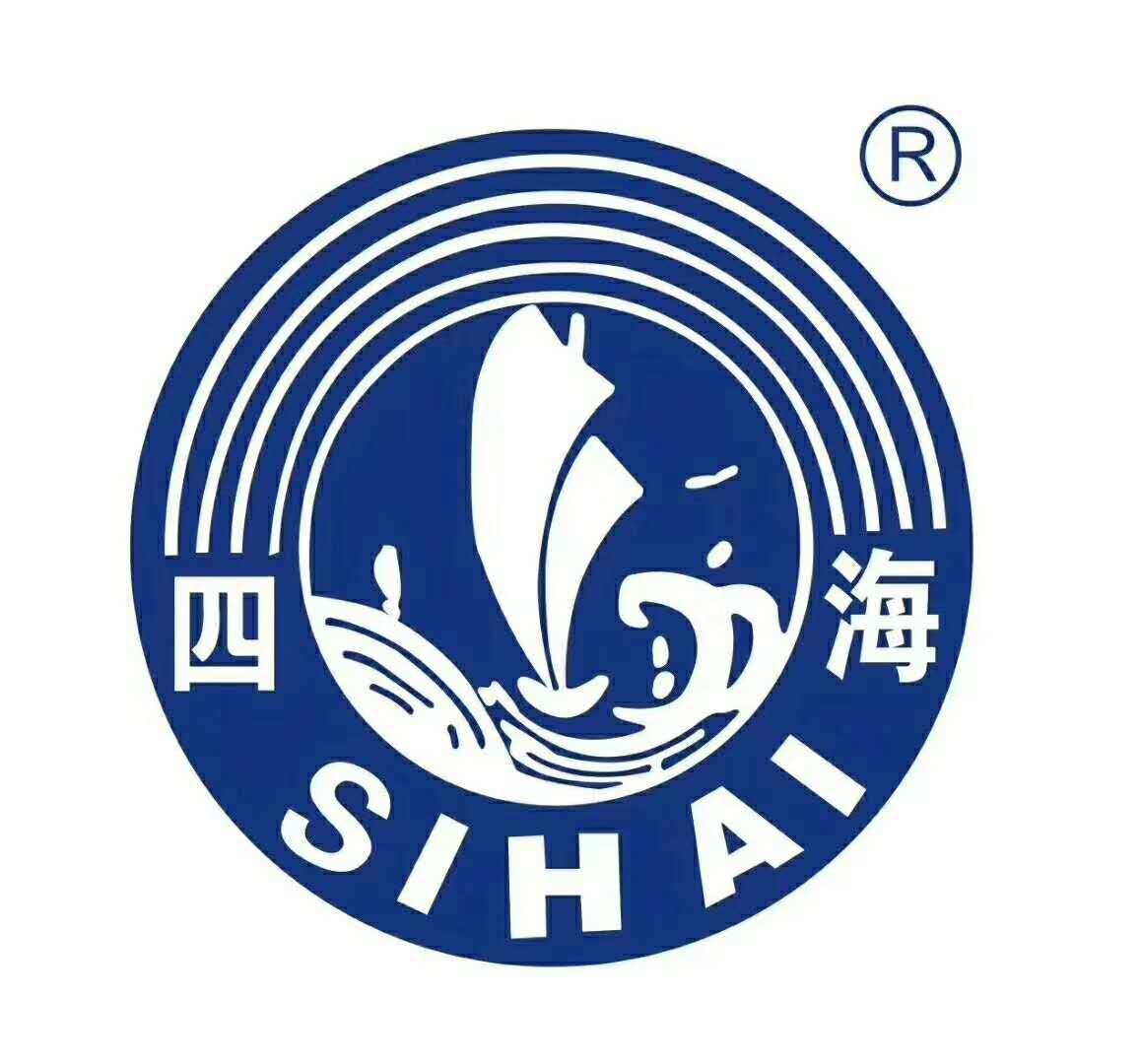 四海化工logo