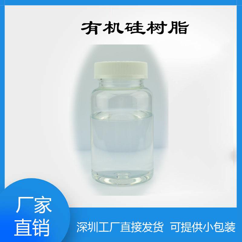湖北SM1053G甲基苯基硅树脂