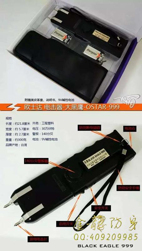 广州哪里有防身武器货到付款购买