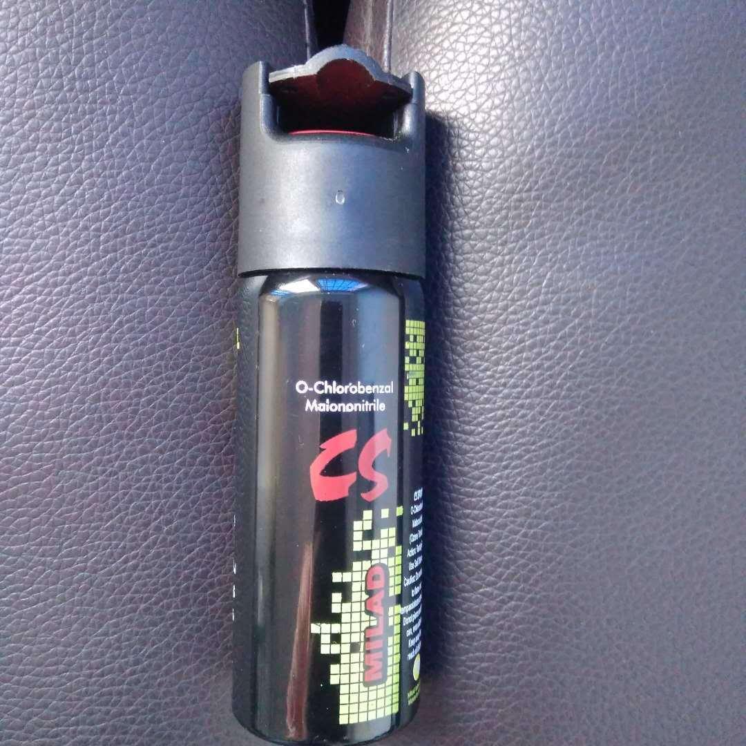 防身喷雾剂有没有毒?
