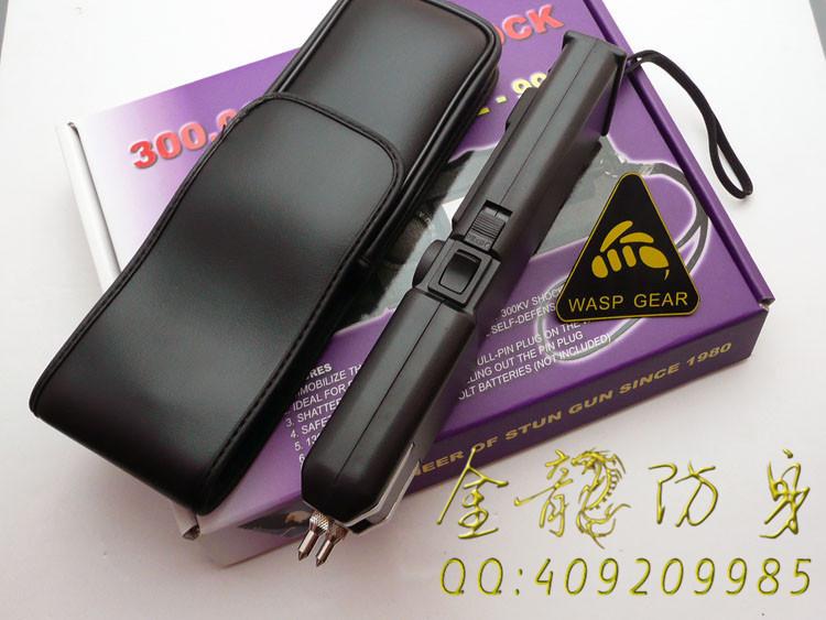 台湾欧仕达电器货到付款置备