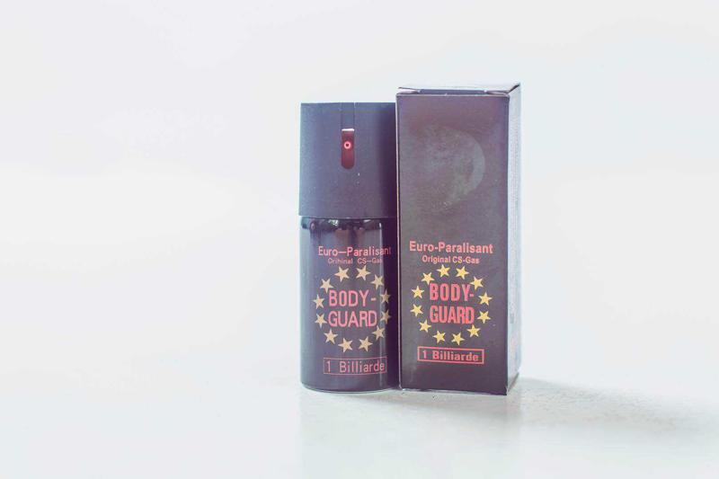 迷你型女老师携手式催泪瓦斯器