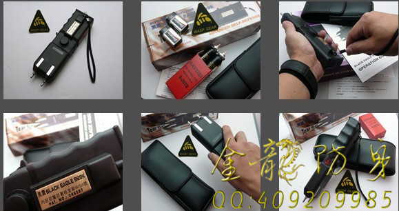 台湾军警装备-欧士达-冠军-OSTAR-999K电击器