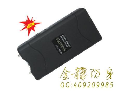超薄800型防身電擊器