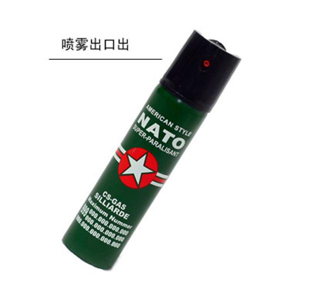 NATO哥倫比亞射流型防狼噴霧劑
