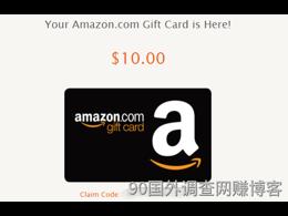 amazon gift card是什么