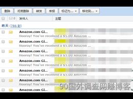国外问卷调查赚钱网站资源站一介绍