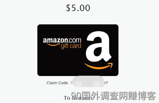 5刀秒付国外调查问卷社区奖励的tango card需要兑换成amazon gift card