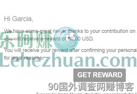 国外调查赚美元网站发了N个30美元亚马逊礼品卡奖励
