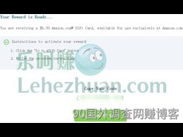 20190430做国外调查赚钱网站快报